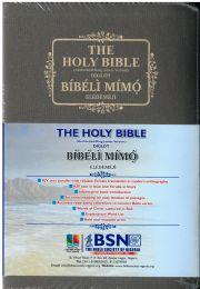 Bible - Yoruba/English