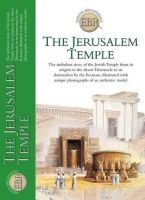 Essential Bible Reference: The Jerusalem Temple