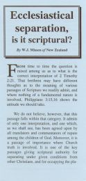 Ecclesiastical Separation, is it Scriptural?