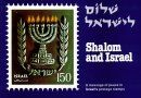 Shalom and Israel, a message of peace