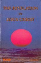 Revelation of Jesus Christ, The