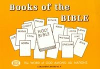 Books of the Bible - Colouring Book
