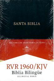 Spanish/English Bible RV60/KJV, black