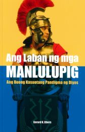 The Battle of Conquerors, Tagalog