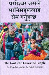 Nepali - Gospel of Luke
