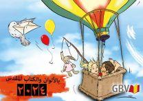 Crayon and Bible 2021 (Arabic)