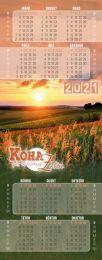 Bookmark Calendar 2021 (Albanian)