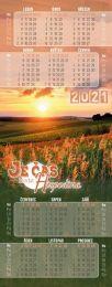 Bookmark Calendar 2021 (Czech)