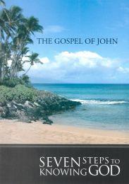 The Gospel of John, Seven Steps to Knowing God