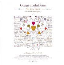 Wedding Card SA621