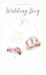 Wedding Card 964