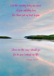 Blank Card, Psalm 143:8 (QDC101)