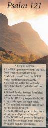 Bookmarks - Psalm 121 (BG08)