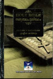 English/ Malayalam Bible