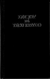 New Testament - Dinka Jied Bor