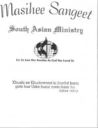 Punjabi Songbook