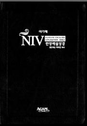 Korean - English Bible
