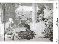 The Rich Man and Lazarus, Gurmukhi