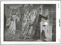 The Foolish Virgins, Gurmukhi