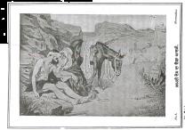 The Good Samaritan, Gurmukhi