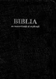 Bible - Romanian