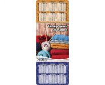 Bookmark Calendar 2020 (Ukrainian)