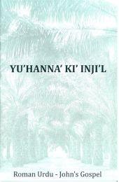 Gospel of John - Roman Urdu