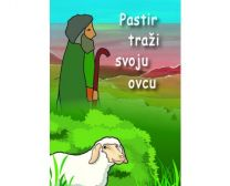 The Shepherd Seeks his Sheep - Croatian
