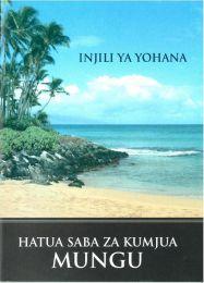 Gospel of John - Swahili (Tanzania)