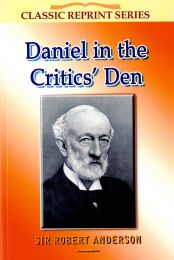 Daniel in the Critic's Den