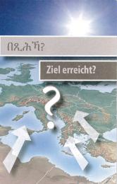 Reached your destination? (Tigrinya-German)