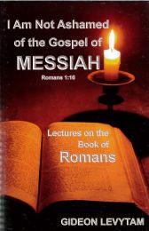 I am not ashamed of the Gospel of Messiah
