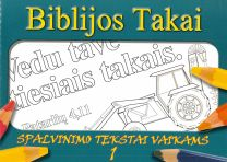 Colouring Book - Bible Paths