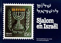Shalom and Israel