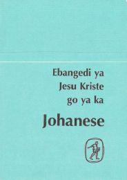 John's Gospel, Sotho