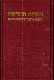 New Testament, Hebrew/Dutch