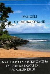Gospel John Zulu