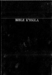 Otetela Bible