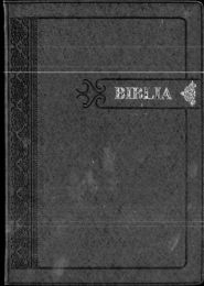 Lingala Bible
