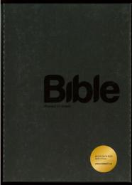 Czech Bible, black, gilt edges, Preklad 21