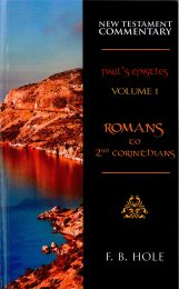 Paul's Epistles Volume 1