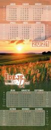 Bookmark Calendar 2021 (Hungarian)