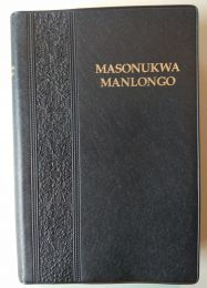 Holy Bible - Kikongo
