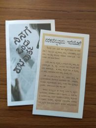 Tracts, different titles - Kannada