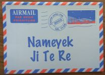 Letter for You - Kurd. Kurmanji