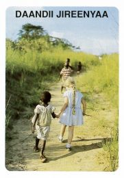 The Path of Life (pack of 100) (Oromo)