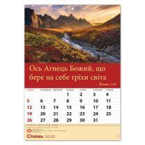 Words Of Life Calendar 2020 (TBS) - Ukrainian
