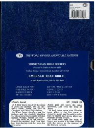 Emerald Text Bible, 5B-Burgundy