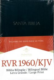 Bilingual Spanish Reina Valera 1960/KJV Bible, Large Print, Indexed