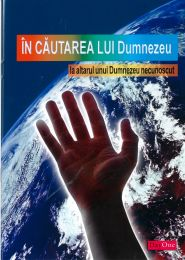 Reach Out for Him - Romanian